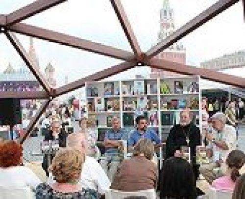 В рамках московского фестиваля «Книги России» состоялся круглый стол «Образ священника в современной литературе»