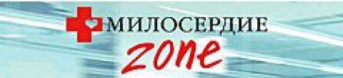 Православная служба помощи «Милосердие» откроет в Москве площадку для встречи благотворителей