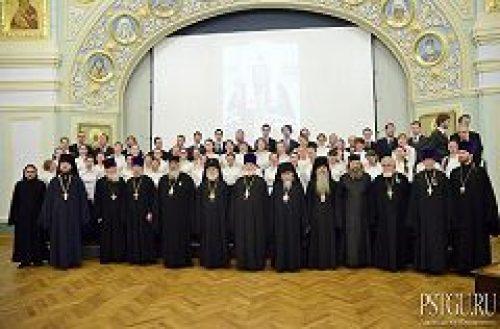 Состоялись торжества по случаю актового дня Православного Свято-Тихоновского гуманитарного университета