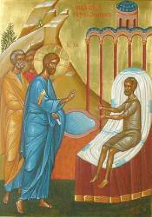 Проповедь в неделю о расслабленном / Православие.Ru