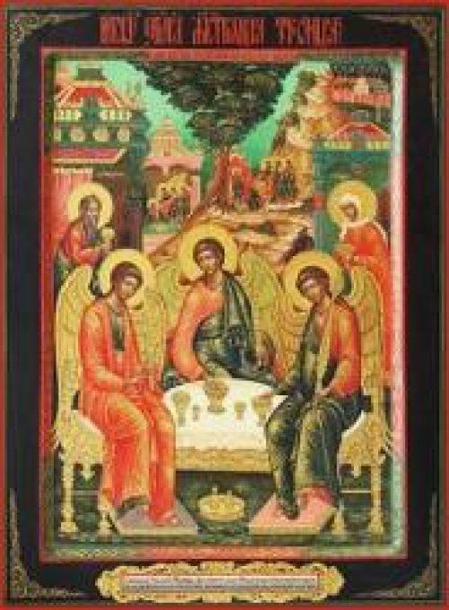 Слово в День Святой Троицы. О Церкви / Православие.Ru
