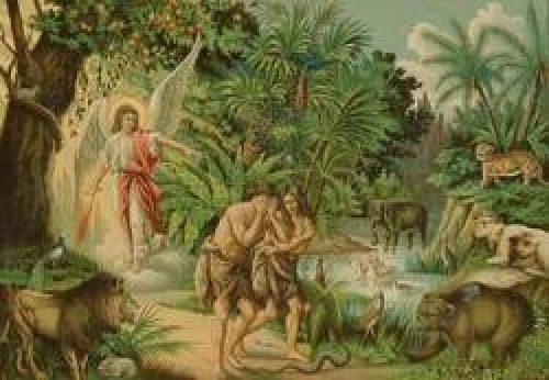 Слово в Прощеное воскресенье. Воспоминание Адамова изгнания / Православие.Ru