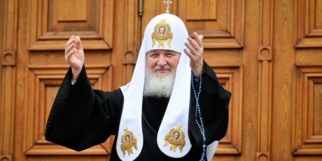Молодёжь Западного викариатства присоединились к видеопоздравлению по случаю памятных дат правящего архиерея города Москвы – Святейшего Патриарха Кирилла (ВИДЕО)